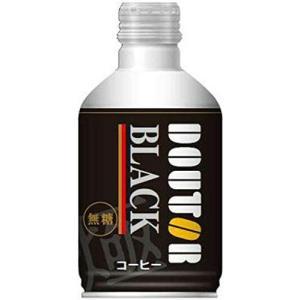 後味スッキリ、飲みやすさを追求した無糖ブラックコーヒー。 口に広がる豊かな香りをお楽しみください。 ...