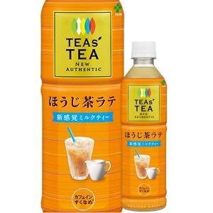 【賞味期限2017.06.23】伊藤園 TEAs' TEA NEW AUTHENTIC ほうじ茶ラテ PET(450ml×24本) ☆@64.8円☆ ★送料2ケースまで1個口★