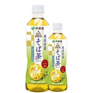 伊藤園 伝承の健康茶 健康焙煎 そば茶 PET 500ml×24本|drink-next