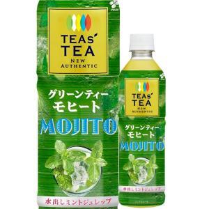 伊藤園TEAs TEA NEW AUTHENTI...の商品画像