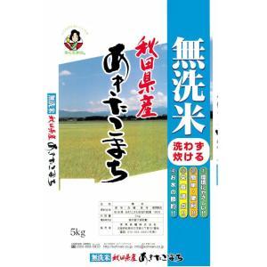 おくさま印 無洗米 秋田県産 あきたこまち 5kg 令和元年産|drink-next