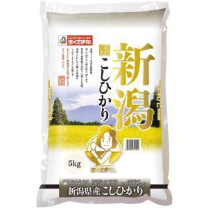 おくさま印 新潟県産 こしひかり 5kg 令和元年産|drink-next