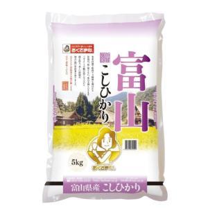 おくさま印 富山県産 こしひかり 5kg 令和元年産|drink-next