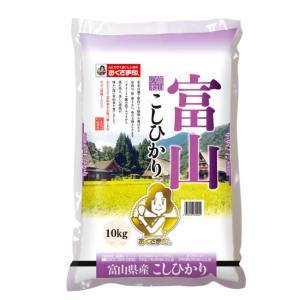 おくさま印 富山県産こしひかり 10kg 令和元年産|drink-next