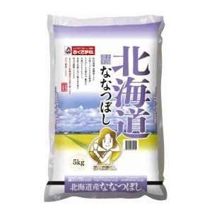 おくさま印 北海道産 ななつぼし 5kg 令和元年産|drink-next