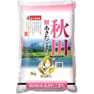 おくさま印 秋田県産 あきたこまち 5kg 令和元年産|drink-next