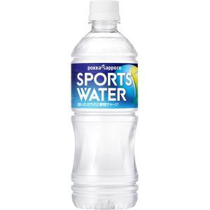 ポッカサッポロ スポーツウォーター 550ml×24本|drink-next