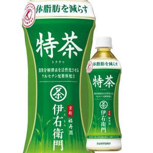 【特定保健用食品】サントリー 伊右衛門 特茶 ...の関連商品9