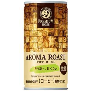 サントリー プレミアムボス アロマロースト 缶 185g×30本|drink-next