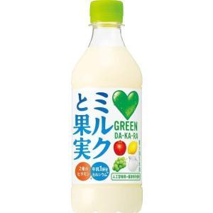サントリー グリーンダカラ ミルクと果実 PET 430ml ×24本×(2ケース)|drink-next