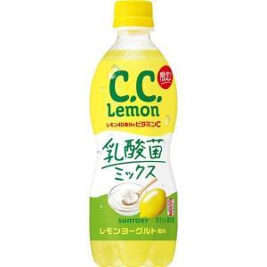 サントリー C.C.レモン 乳酸菌ミックス PET 500ml ×24本|drink-next