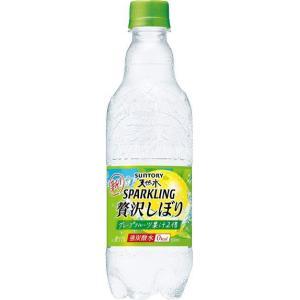 サントリー 天然水 スパークリング 贅沢しぼり グレープフルーツ PET 500ml ×24本|drink-next