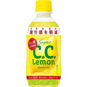 サントリー スーパーC.C.レモン PET 350ml×24本 [機能性表示食品]|drink-next