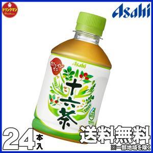 アサヒ十六茶PET275ml×24本