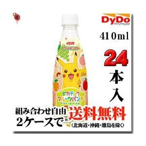 ダイドー ポケットモンスター ピカチュウフルーツパンチ PET 410ml×24本