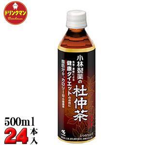小林製薬 杜仲茶 PET500ml×24本【梱包A】