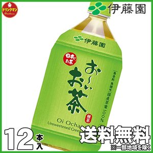 伊藤園 お〜いお茶 緑茶 (PET) 1.0L×...の商品画像