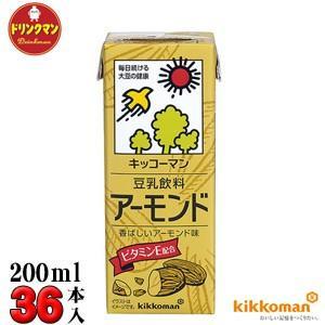 キッコーマン 豆乳飲料 アーモンド 200ml×18本×2箱(36本) 【梱包C】