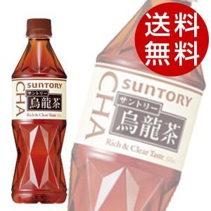 サントリー 烏龍茶 525ml 48本 (ウーロン茶(SUNTORY)) 『送料無料』※北海道・沖縄・離島を除く|drinkmarchais