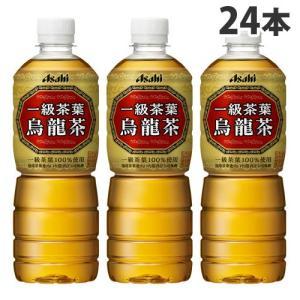 アサヒ 一級茶葉烏龍茶 555ml 48本 (ウーロン茶 お茶) 『送料無料』※北海道・沖縄・離島を除く|drinkmarchais