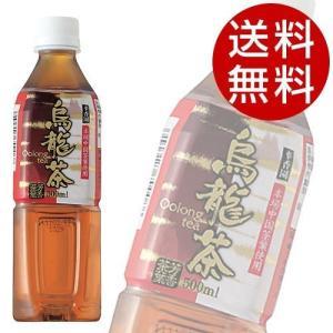 幸香園 烏龍茶 500ml 48本 (ウーロン茶 お茶) 『送料無料』※北海道・沖縄・離島を除く|drinkmarchais