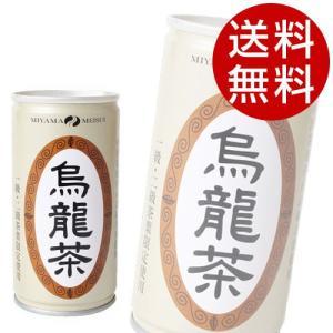 京都美山名水 烏龍茶 190ml 90本 (お茶 ウーロン茶) 『送料無料』※北海道・沖縄・離島を除く|drinkmarchais