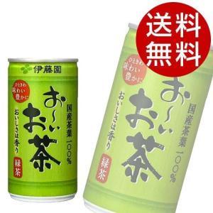 伊藤園 おーいお茶 190ml 60本 (お茶 緑茶 ペットボトル) 『送料無料』※北海道・沖縄・離島を除く|drinkmarchais