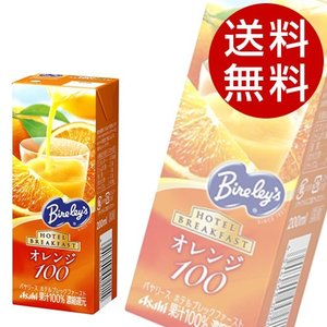 アサヒ バヤリース ホテルブレックファースト オレンジ100% 200ml 48本 (オレンジジュース) 『送料無料』※北海道・沖縄・離島を除く|drinkmarchais