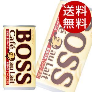 サントリー ボス カフェオレ 185g 90缶 (BOSS コーヒー 缶コーヒー) 『送料無料』※北海道・沖縄・離島を除く|drinkmarchais
