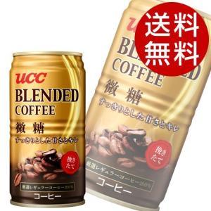 UCC ブレンドコーヒー 微糖 185g 90本 (缶コーヒー 珈琲) 『送料無料』※北海道・沖縄・離島を除く|drinkmarchais