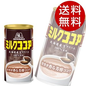森永 ミルクココアドリンク 190g 90本 (ココア みるくここあ) 『送料無料』※北海道・沖縄・離島を除く|drinkmarchais