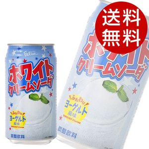 ホワイトクリームソーダ 350ml 48本 (炭酸飲料 富永食品) 『送料無料』※北海道・沖縄・離島を除く|drinkmarchais