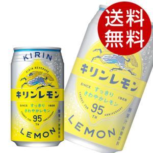 キリン キリンレモン 350ml 48本 (炭酸飲料 ソーダ) 『送料無料』※北海道・沖縄・離島を除く|drinkmarchais