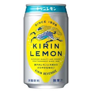キリン キリンレモン 350ml 48本 (炭酸飲料 ソーダ) 『送料無料』※北海道・沖縄・離島を除く|drinkmarchais|02