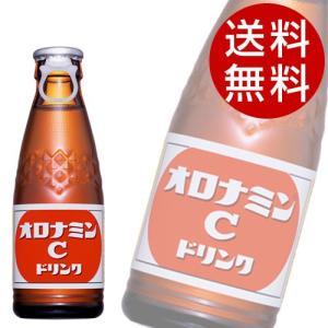 オロナミンCドリンク 120ml 100本(50本入×2箱) (栄養ドリンク 滋養強壮) 『送料無料』※北海道・沖縄・離島を除く|drinkmarchais
