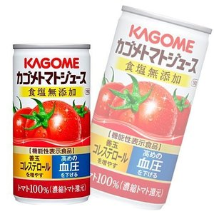 カゴメ トマトジュース 食塩無添加 190g×60缶 (トマトジュース 野菜ジュース) 『送料無料』※北海道・沖縄・離島を除く|drinkmarchais