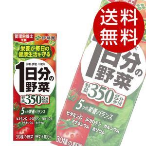 伊藤園 一日分の野菜 200ml 48本 (野菜ジュース 健康志向) 『送料無料』※北海道・沖縄・離島を除く|drinkmarchais