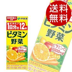 伊藤園 ビタミン野菜 200ml 48本 (野菜ジュース 健康志向) 『送料無料』※北海道・沖縄・離島を除く|drinkmarchais