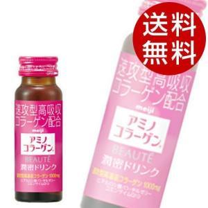 アミノコラーゲン ボーテドリンク 50ml 30本 (栄養補給 栄養補助飲料) 『送料無料』※北海道・沖縄・離島を除く|drinkmarchais