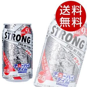 サンガリア ストロングチューハイ タイムゼロ ドライ 350ml 48本 (お酒 チューハイ) 『送料無料』※北海道・沖縄・離島を除く|drinkmarchais