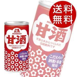 森永 甘酒 190g×60本 『送料無料』※北海道・沖縄・離島を除く|drinkmarchais