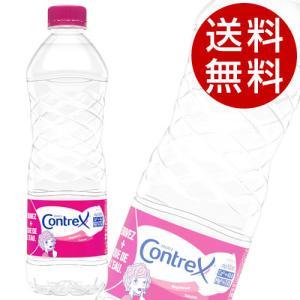 コントレックス 500ml 48本 『送料無料』※北海道・沖縄・離島を除く|drinkmarchais