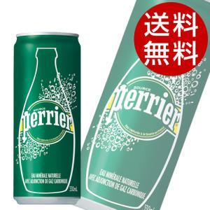ペリエ(Perrier) 330ml 72缶 (ナチュラルミネラルウォーター ペットボトル 炭酸水 72本) 『送料無料』※北海道・沖縄・離島を除く drinkmarchais