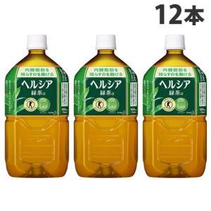 ヘルシア 緑茶 1000ml 12本(ヘルシア 緑茶 トクホ 特保 特定保健用食品) 『送料無料』※北海道・沖縄・離島を除く|drinkmarchais