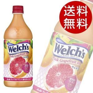 ウェルチ ピンクグレープフルーツ 100 800ml×16本 『送料無料』※北海道・沖縄・離島を除く|drinkmarchais