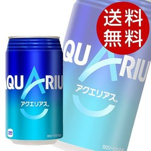 コカ・コーラ アクエリアス 350g×48缶 『送料無料』※北海道・沖縄・離島を除く|drinkmarchais