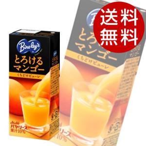 アサヒ バヤリース とろけるマンゴー 250ml×48本 『送料無料』※北海道・沖縄・離島を除く|drinkmarchais