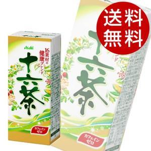 アサヒ 十六茶 250ml×48本 『送料無料』※北海道・沖縄・離島を除く drinkmarchais