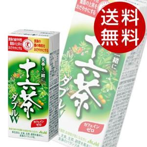 アサヒ 食事と一緒に十六茶W 250ml×48本 『送料無料』※北海道・沖縄・離島を除く|drinkmarchais