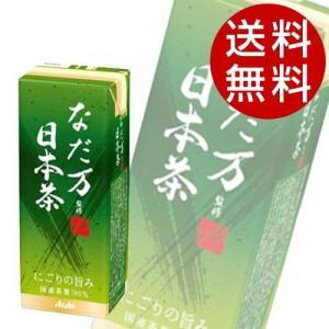 香り高く旨みのある味わいと食事にもよく合うすっきりした後口!  購入単位:1セット(48本)  45...